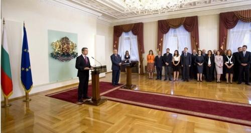 Die Rede von Plevneliev Quelle: www.president.bg